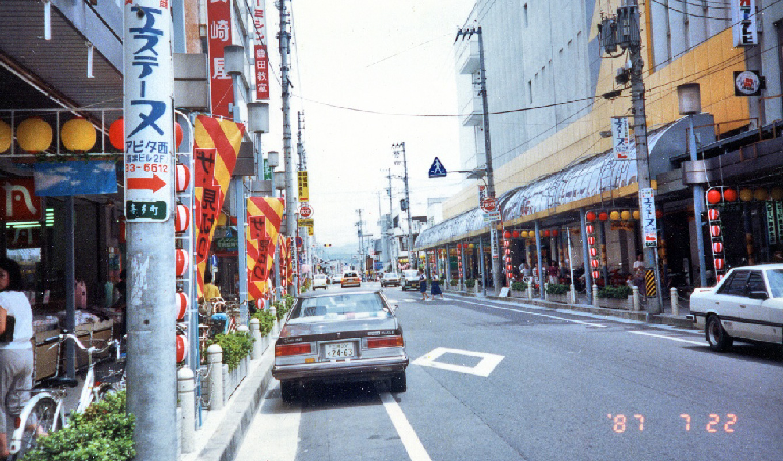 コモ・スクエア 1987年の駅前通り 豊田スタジアム方面