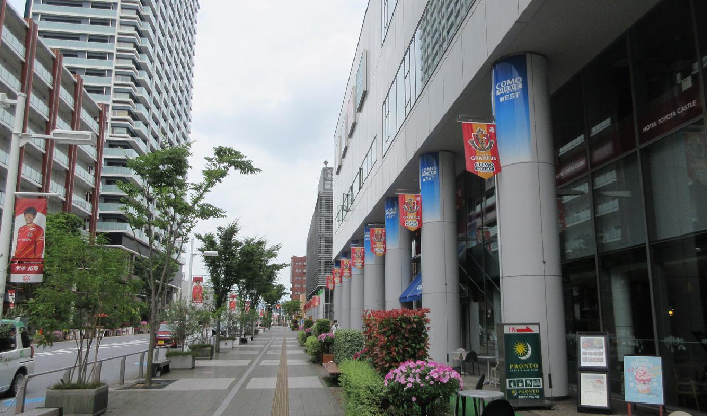 コモ・スクエア  2021年の駅前通り 豊田スタジアム方面