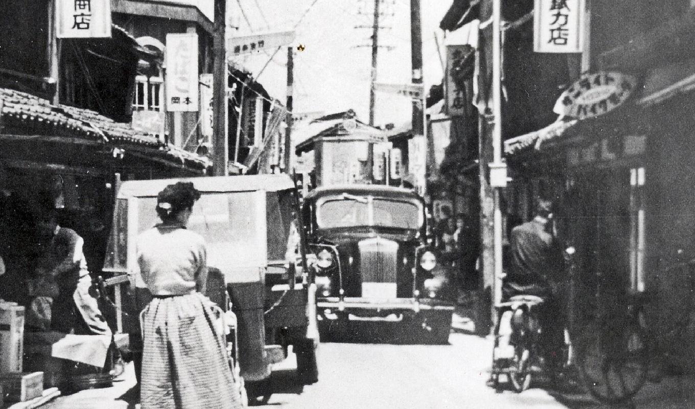 コモ・スクエア 昭和27年頃の昭和町通り