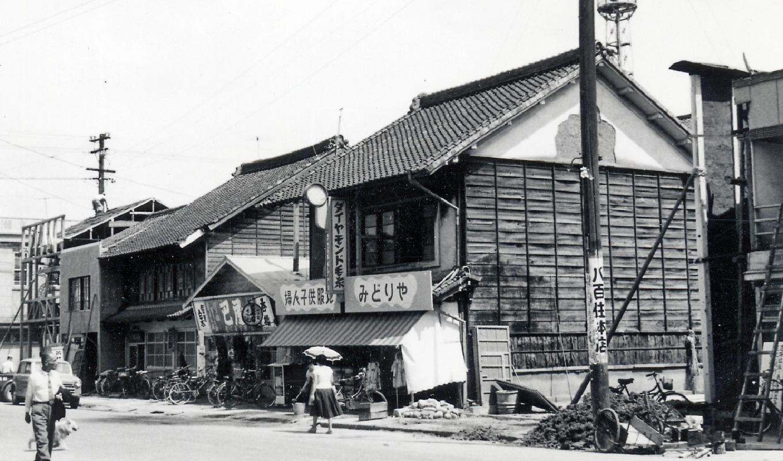 コモ・スクエア みどりや昭和20年代