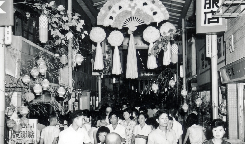 コモ・スクエア 昭和40年8月扇まつり
