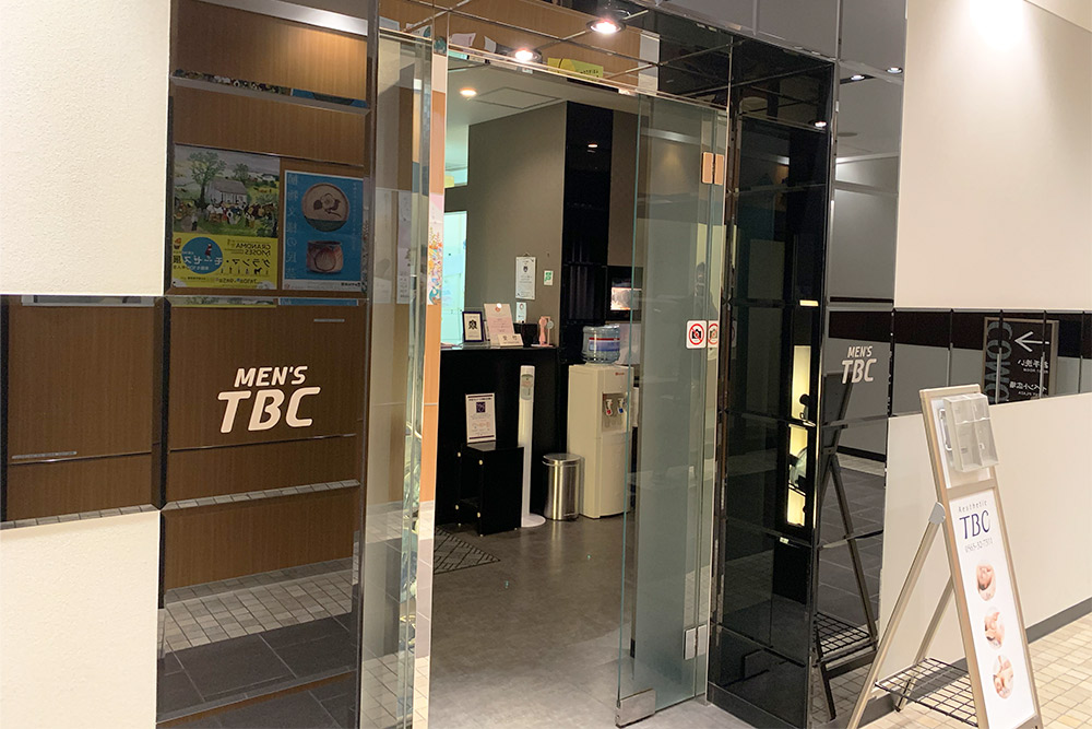 MEN`S TBC 豊田コモ・スクエア店