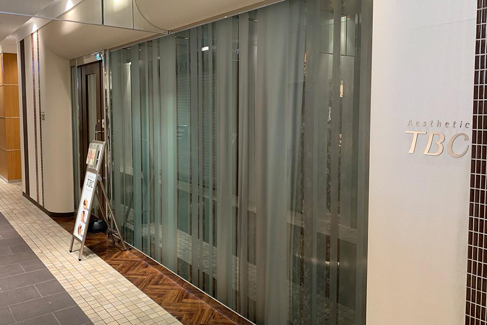 エステティックTBC 豊田コモ・スクエア店